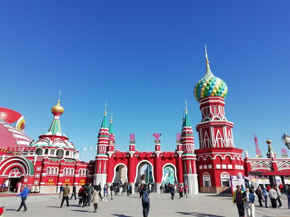 Маньчжурия  (фото: https://www.tripadvisor.ru/Attraction_Review-g806252-d2003944-Reviews-Russia_Taowa_Square-Manzhouli_Inner_Mongolia.html)